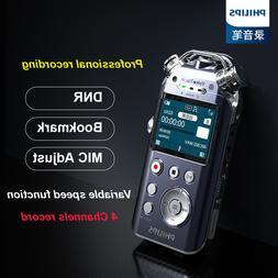<font><b>Philips</b></font> Original 16GB Digital <font><b>v
