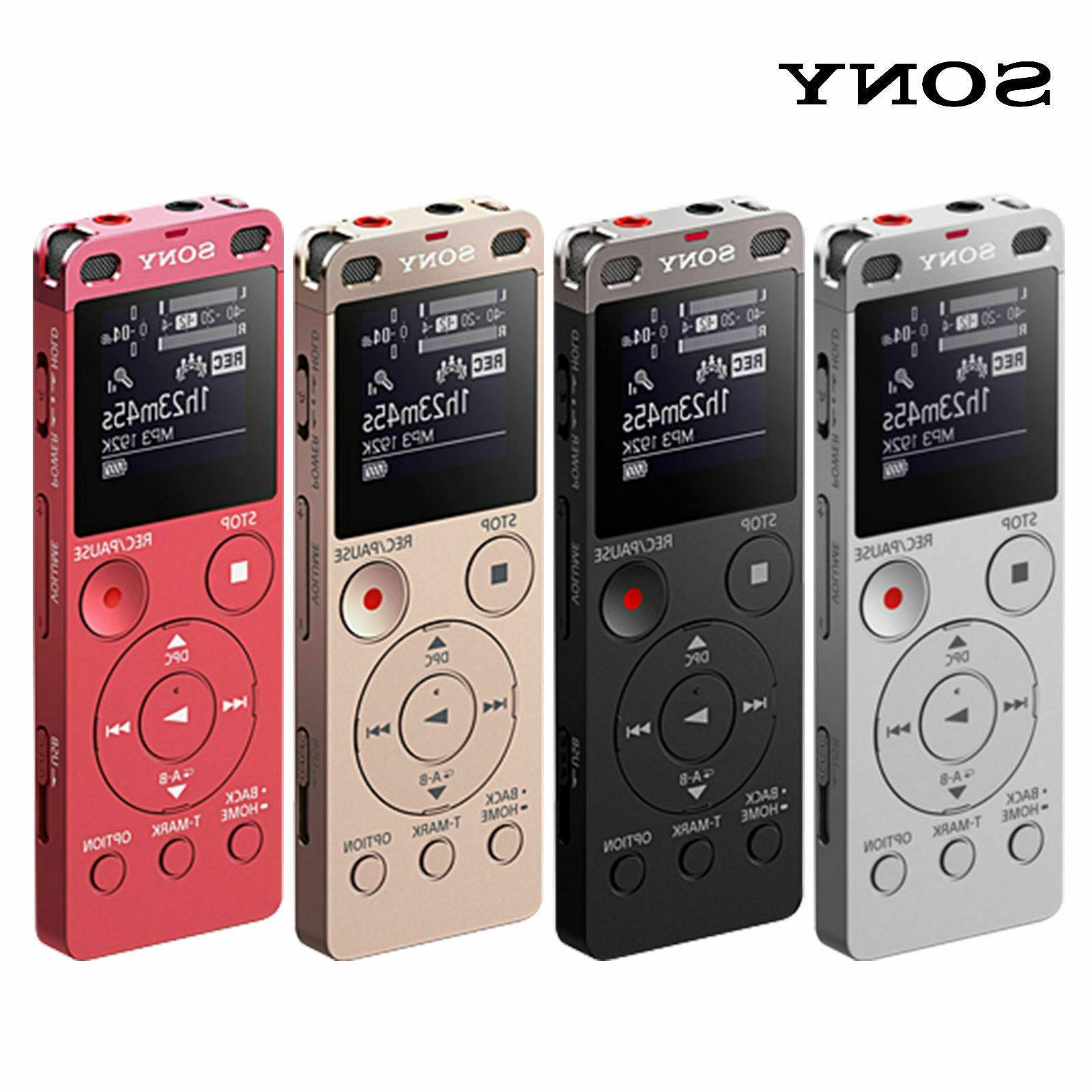 express icd ux560f mp3 digital stereo ic