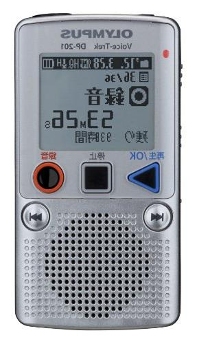 ic recorder voicetrek two aaa