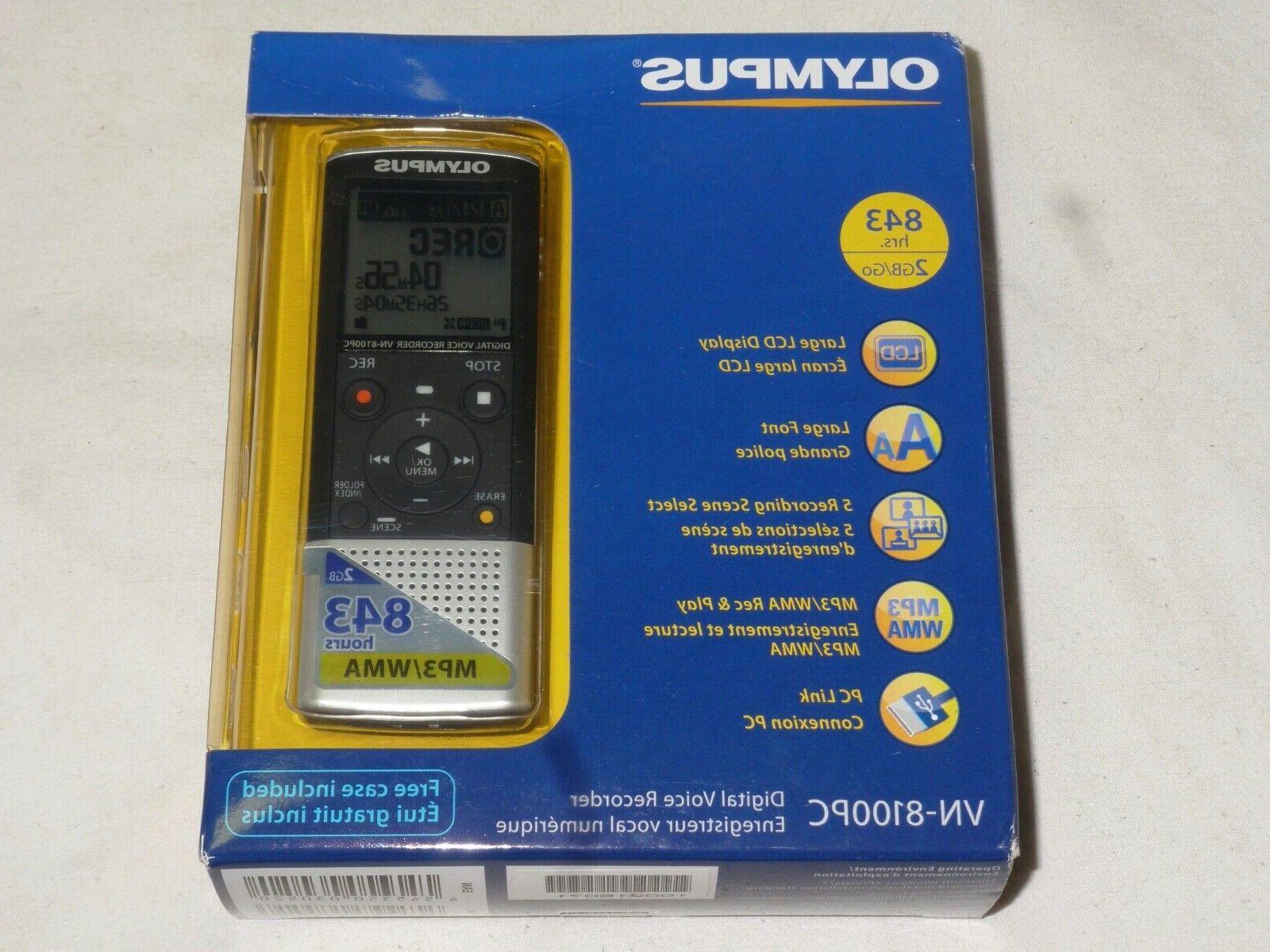 nib vn 8100pc digital voice recorder 2gb