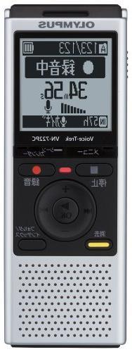 Olympus Ic Recorder Voice-trek Vn-722pc Silver 4gb + Micro S